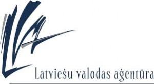 Latviešu valodas aģentūras logo