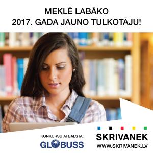 tulkošanas konkursa uzaicinājuma plakāts