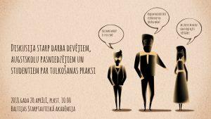 diskusijas plakāts