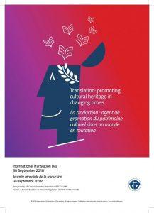 Starptautiskās tulkošanas dienas plakāts