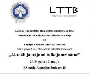 Konferences plakāts