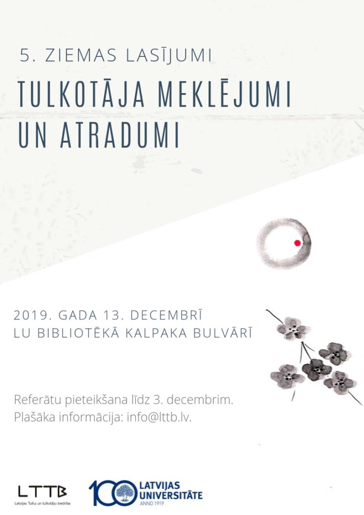 Ziemas lasījumu plakāts