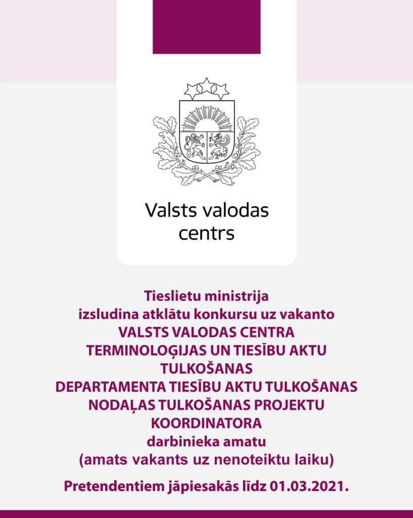 Valsts valodas centra sludinājuma plakāts
